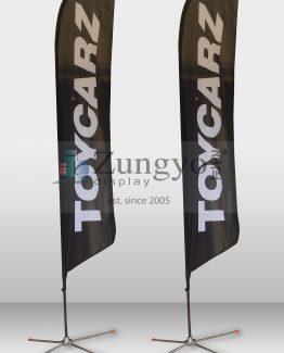 Flying Flag 1