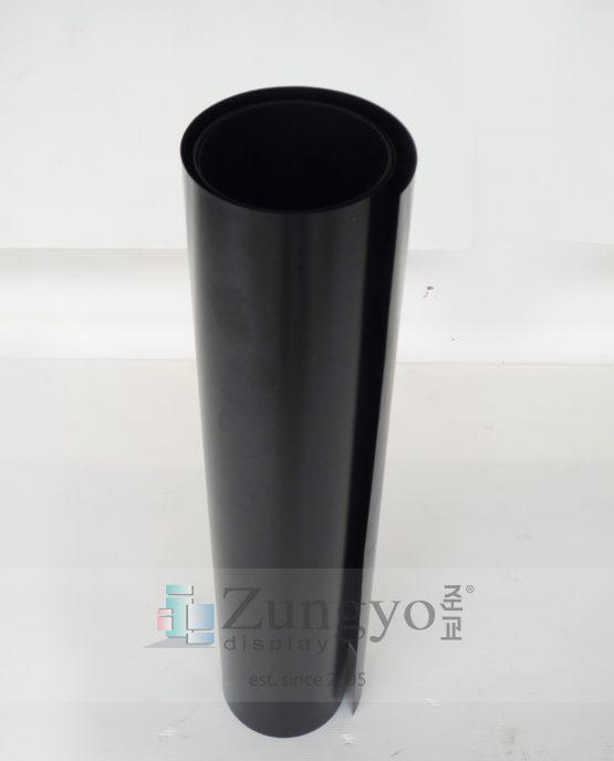 Black PVC