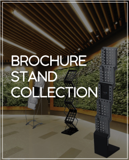 Brochures Stand Collection