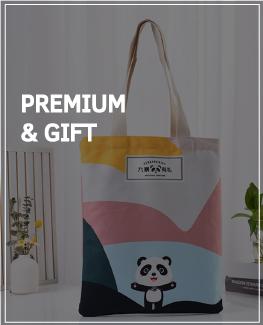 Premium Gift